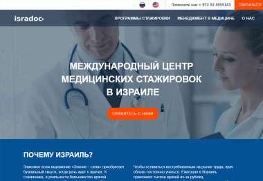 Doctor Website Development