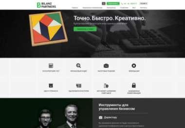 WordPress Website with Multilingual